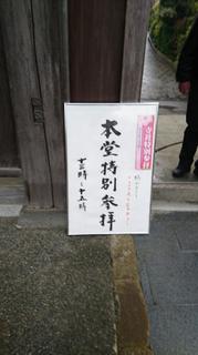 DSC_1254_01.JPG