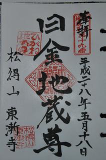 DSC_1978.JPG
