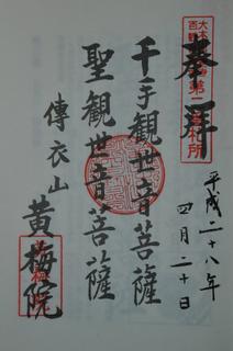 DSC_1989.JPG