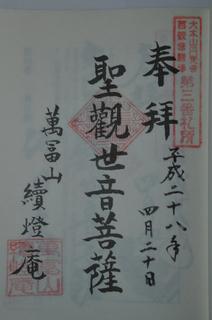 DSC_1990.JPG