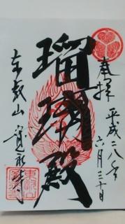 KIMG0175.JPG