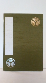 KIMG0184.JPG