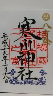 KIMG0362.JPG