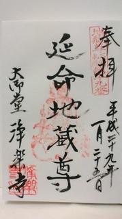 KIMG0446.JPG