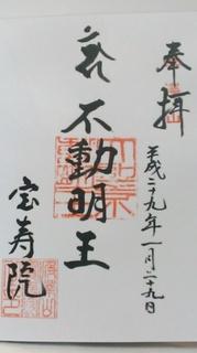 KIMG0488.JPG