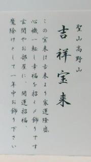 KIMG0496.JPG