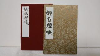 KIMG0809.JPG