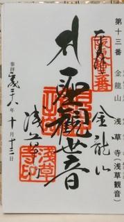 KIMG1194.JPG