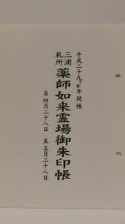 KIMG2881.JPG