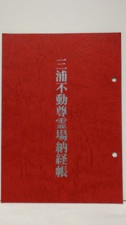 KIMG2883.JPG
