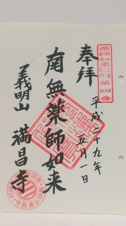 KIMG2898.JPG