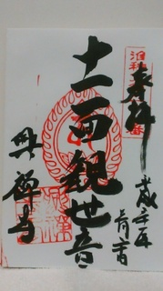KIMG3830.JPG