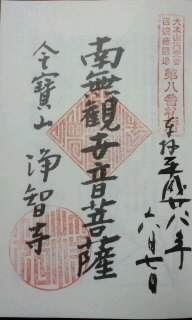 160624_0322~010001.jpg