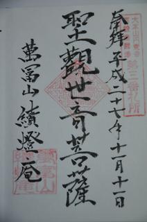 DSC_1033.JPG