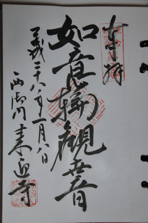DSC_1178.JPG