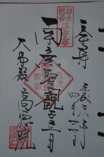 DSC_1981.JPG