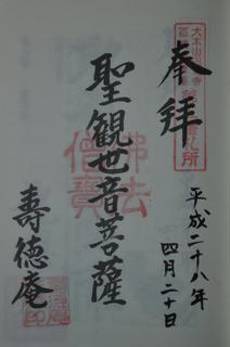 DSC_1991.JPG