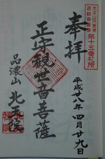 DSC_1993.JPG