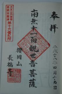 DSC_1994.JPG