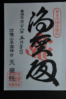 DSC_2099.JPG