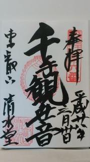 KIMG0178.JPG