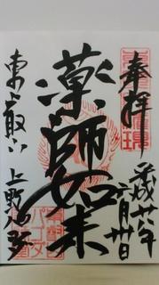 KIMG0179.JPG