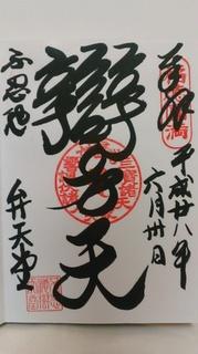KIMG0181.JPG