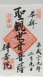 KIMG0442.JPG