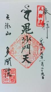 KIMG0481.JPG