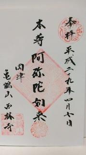 KIMG0598.JPG