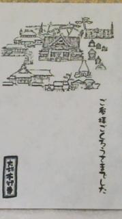 KIMG0807.JPG