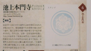KIMG0849.JPG