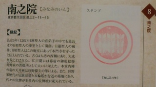 KIMG0853.JPG