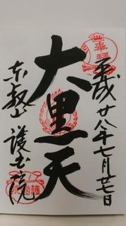 KIMG0946.JPG