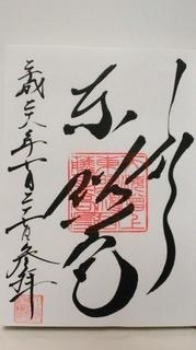 KIMG0949.JPG