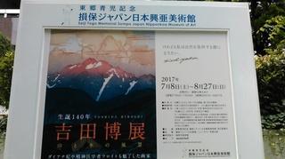 KIMG1006.JPG