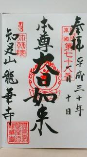 KIMG1688.JPG