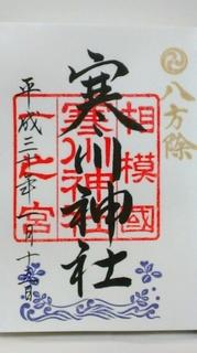 KIMG1743.JPG