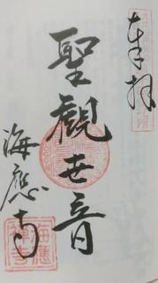 KIMG1990.JPG