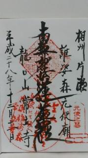 KIMG1993.JPG