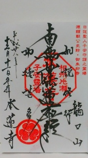 KIMG1996.JPG