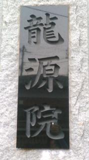 KIMG2042.JPG
