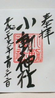 KIMG2048.JPG