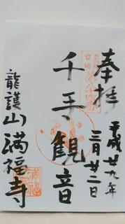 KIMG2054.JPG