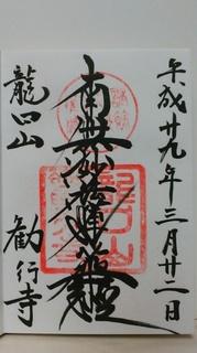 KIMG2060.JPG