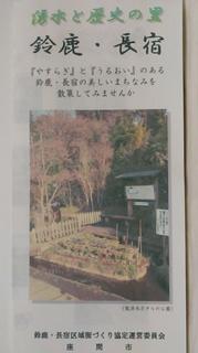 KIMG2064.JPG