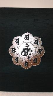 KIMG2566.JPG
