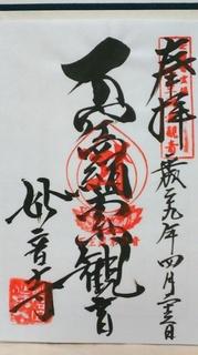 KIMG2610.JPG