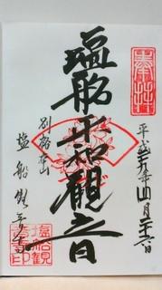 KIMG2680.JPG