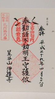 KIMG2889.JPG